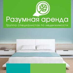 Аренда квартир и офисов Андропова