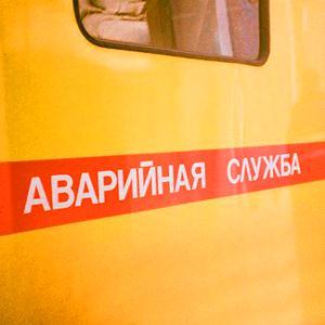 Аварийные службы Андропова