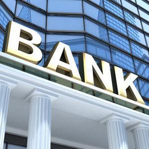 Банки Андропова