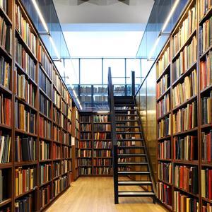Библиотеки Андропова