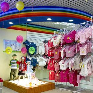 Детские магазины Андропова
