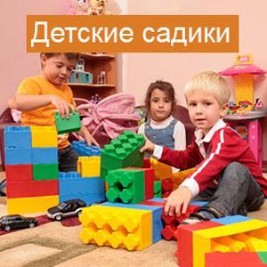 Детские сады Андропова