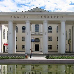 Дворцы и дома культуры Андропова