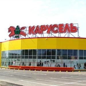 Гипермаркеты Андропова