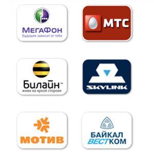 Операторы сотовой связи Андропова