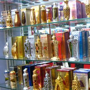 Парфюмерные магазины Андропова