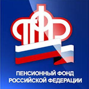 Пенсионные фонды Андропова