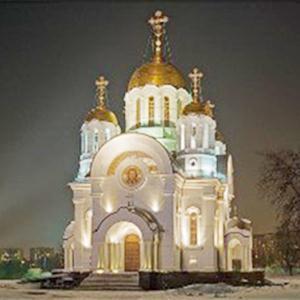 Религиозные учреждения Андропова