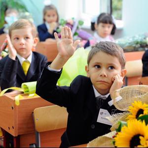 Школы Андропова