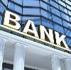 Банки в Андропове