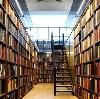 Библиотеки в Андропове