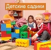 Детские сады в Андропове