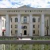 Дворцы и дома культуры в Андропове