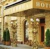 Гостиницы в Андропове