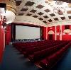 Кинотеатры в Андропове