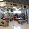 Книжные магазины в Андропове