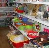 Магазины хозтоваров в Андропове