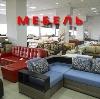 Магазины мебели в Андропове
