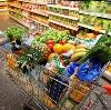 Магазины продуктов в Андропове