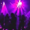 Ночные клубы в Андропове