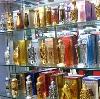 Парфюмерные магазины в Андропове