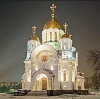 Религиозные учреждения в Андропове
