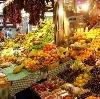Рынки в Андропове