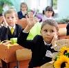 Школы в Андропове