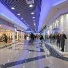 Торговые центры в Андропове