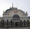 Железнодорожные вокзалы в Андропове