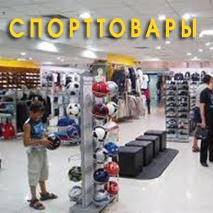 Спортивные магазины Андропова