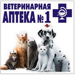Ветеринарные аптеки Андропова